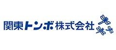関東トンボ株式会社