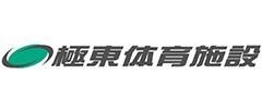 株式会社極東体育施設