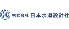 株式会社日本水道設計社